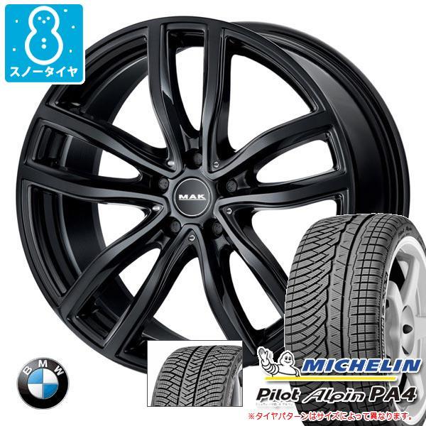 BMW G20 3シリーズ用 スノータイヤ ミシュラン パイロット アルペン PA4 225/45R18 95V XL ランフラット MAK ファー ブラック タイヤホイール4本セット