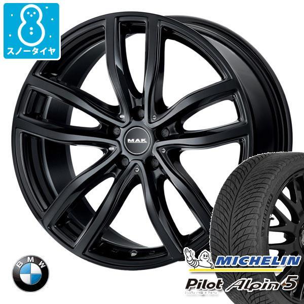 BMW G20 3シリーズ用 スノータイヤ ミシュラン パイロット アルペン5 205/60R16 96H XL ★ BMW承認 MAK ファー ブラック タイヤホイール4本セット