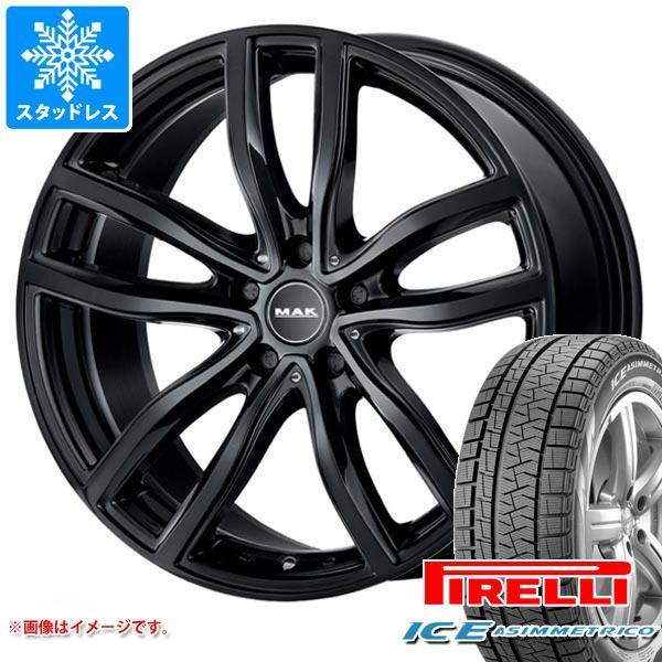 BMW G20 3シリーズ用 スタッドレス ピレリ アイスアシンメトリコ 225/50R17 94Q MAK ファー ブラック タイヤホイール4本セット