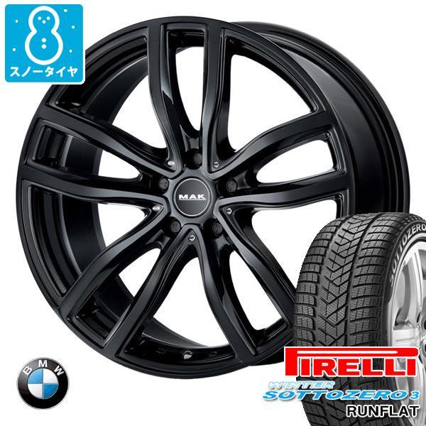 BMW G20 3シリーズ用 スノータイヤ ピレリ ウィンター ソットゼロ3 205/60R16 92H ランフラット MAK ファー ブラック タイヤホイール4本セット