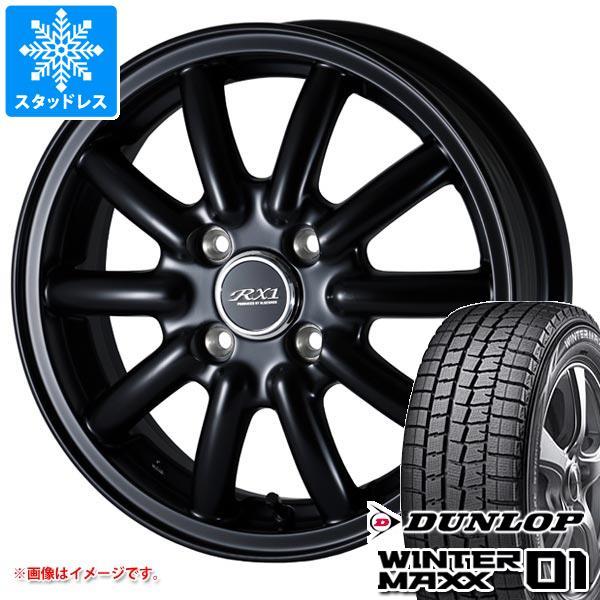 2019年製 スタッドレスタイヤ ダンロップ ウインターマックス01 WM01 155/65R14 75Q & ドゥオール フェニーチェ RX1 4.5-14 タイヤホイール4本セット 155/65-14 DUNLOP WINTER MAXX 01 WM01