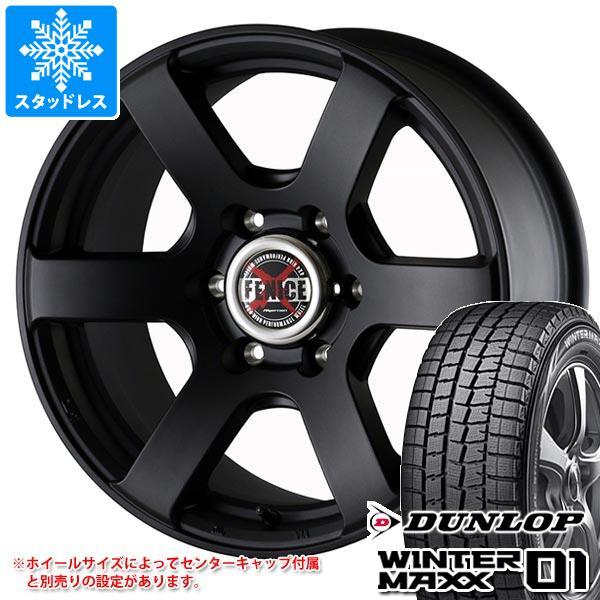 スタッドレスタイヤ ダンロップ ウインターマックス01 WM01 215/60R16 95Q & ドゥオール フェニーチェ クロス XC6 MBK 7.0-16 タイヤホイール4本セット 215/60-16 DUNLOP WINTER MAXX 01 WM01
