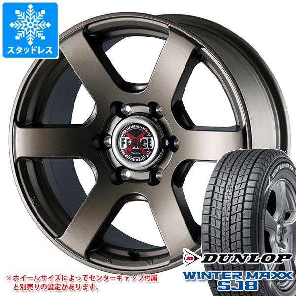 スタッドレスタイヤ ダンロップ ウインターマックス SJ8 265/65R17 112Q & ドゥオール フェニーチェ クロス XC6 MBR 8.0-17 タイヤホイール4本セット 265/65-17 DUNLOP WINTER MAXX SJ8