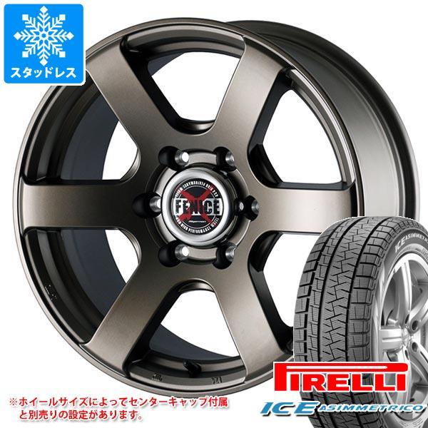 スタッドレスタイヤ ピレリ アイスアシンメトリコ 205/65R16 95Q & ドゥオール フェニーチェ クロス XC6 7.0-16 タイヤホイール4本セット 205/65-16 PIRELLI ICE ASIMMETRICO