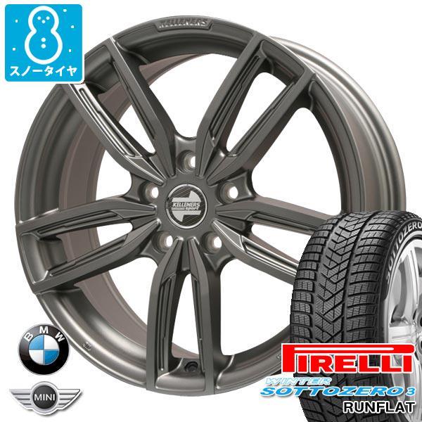 BMW F40 1シリーズ用 スノータイヤ ピレリ ウィンター ソットゼロ3 205/55R16 91H ランフラット ★ BMW承認 ケレナーズ ジュニア GF5 MT タイヤホイール4本セット