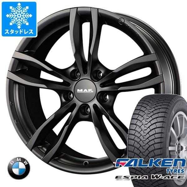 BMW F36 4シリーズ用 スタッドレス ファルケン エスピア ダブルエース 225/50R17 94H MAK ルフト タイヤホイール4本セット