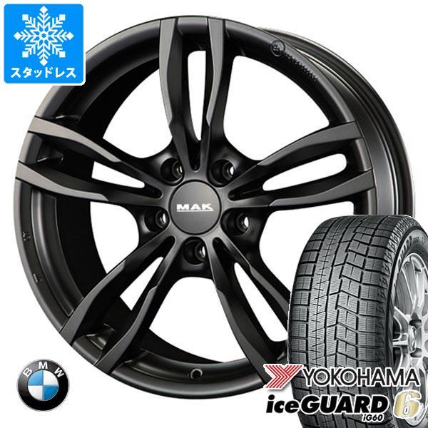 最終値下げ BMW アイスガードシックス iG60 F20 1シリーズ用 スタッドレス ヨコハマ アイスガードシックス iG60 225/45R17 91Q 91Q MAK ルフト タイヤホイール4本セット, バレエショップ Konju Dress:7b139db5 --- mediplusmedikal.com