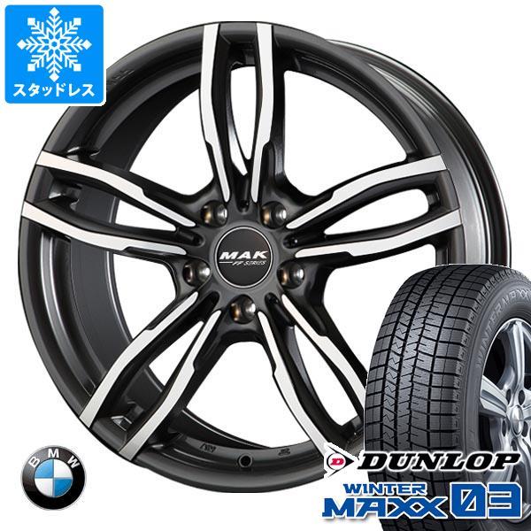 BMW F22/F23 2シリーズ用 スタッドレス ダンロップ ウインターマックス03 WM03 225/45R17 91Q MAK ルフト FF タイヤホイール4本セット:タイヤマックス