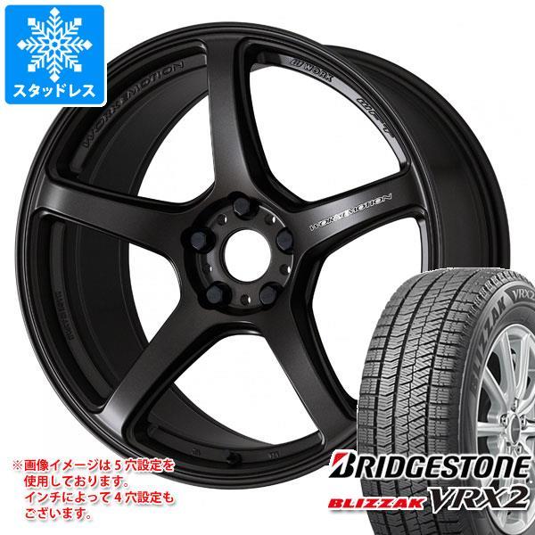 スタッドレスタイヤ ブリヂストン ブリザック VRX2 245/45R18 100Q XL & ワーク エモーション T5R 8.5-18 タイヤホイール4本セット 245/45-18 BRIDGESTONE BLIZZAK VRX2