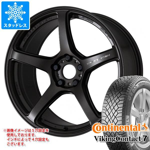 スタッドレスタイヤ コンチネンタル バイキングコンタクト7 235/65R18 110T XL & ワーク エモーション T5R 7.5-18 タイヤホイール4本セット 235/65-18 CONTINENTAL VikingContact 7