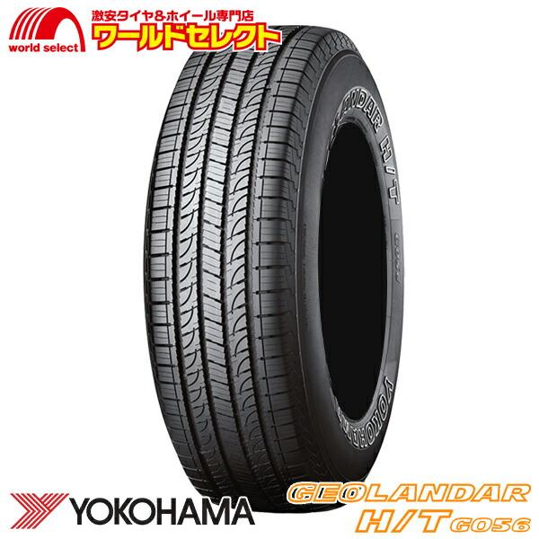 スーパーセール ポイント最大28倍 値引クーポン配布中 4本セット 新品タイヤ GEOLANDAR H/T G056 265/70R16 265/70-16 ヨコハマタイヤ ジオランダー YOKOHAMA SUV用