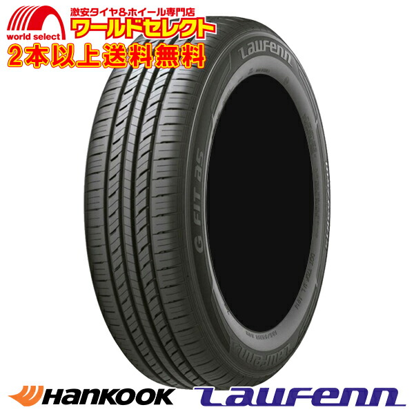 送料無料 4本セット 205/60R16 ハンコック Laufenn G Fit AS LH41 サマータイヤ 夏タイヤ 205/60-16 205/60/16 HANKOOK ラウフェン 新品 単品 16インチ