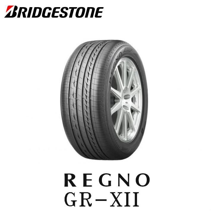 ブリヂストン REGNO GR-X2 235/50R17 96V