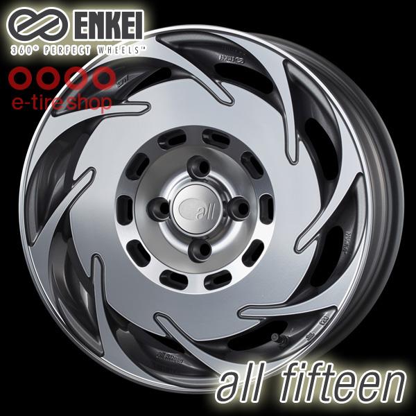 ENKEI(エンケイ) all fifteen 16×6.5J PCD100/4H +38 ハブ径:75 カラー:マシニングガンメタリック 注:ホイール1枚価格です