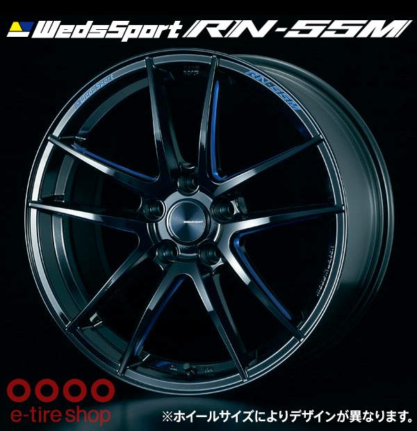 【要お取り寄せ】 WedsSport RN-55M 18×8.0J PCD114.3/5H +45 ハブ径:φ73 カラー:ブルーブラックマシニング ※ホイール1枚価格です