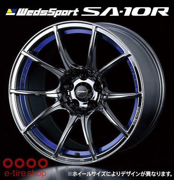 【要お取り寄せ】 WedsSport SA-10R 18×8.5J PCD114.3/5H +35 ハブ径:73 カラー:ブルーライトクローム ※ホイール1枚価格です