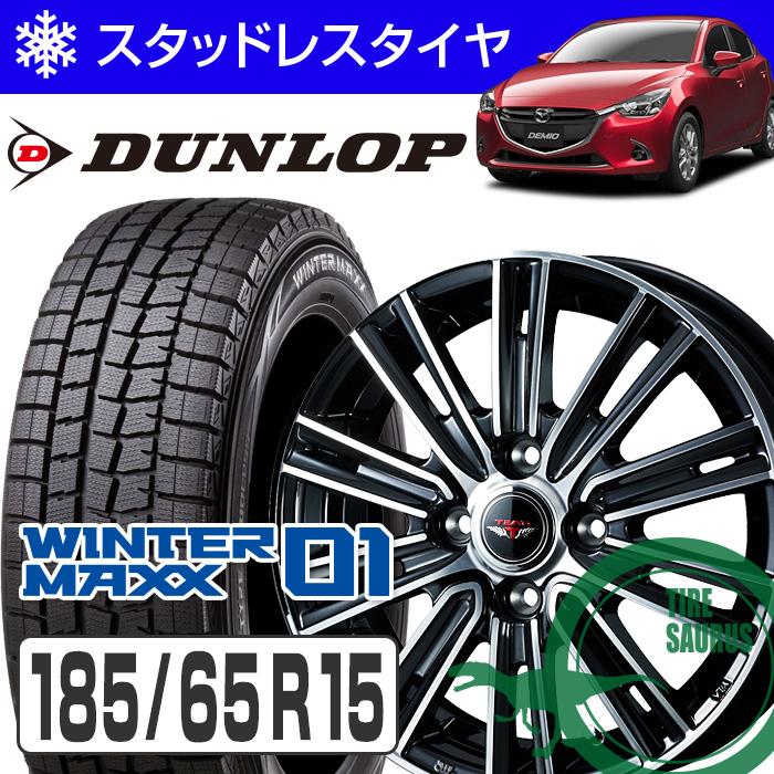 デミオ DJ系 タイヤ ダンロップ ウインターマックス WM01 185 65R15 88Q ホイール テッドスナップ 15×5.5 PCD100 4H 42 カラー ブラックメタリック ポリッシュ DUNLOP WINTERMAXX WEDS TEAD