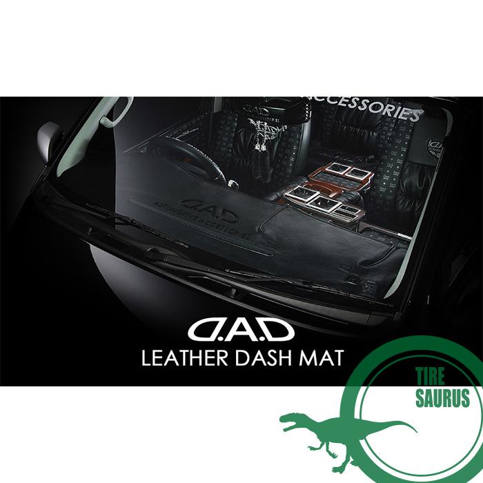 GARSON D.A.D レザー ダッシュマット生地カラー:ブラック、ホワイト 刺繍カラー:全20色ギャルソン