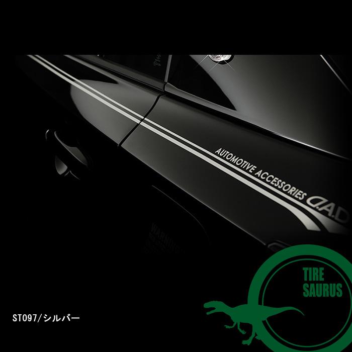 GARSON D.A.D ピンストライプステッカー【ST096】【ST097】【ST098】デザイン3種 カラー:シルバー、ガンメタ、ピンクラメギャルソン