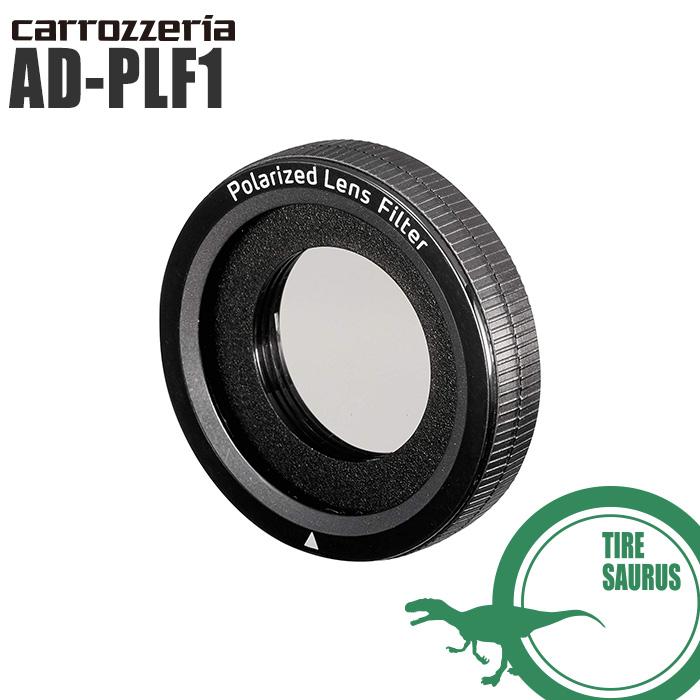 carrozzeria 直送商品 パイオニア PIONEER AD-PLF1 偏光フィルター 完売 カロッツェリア