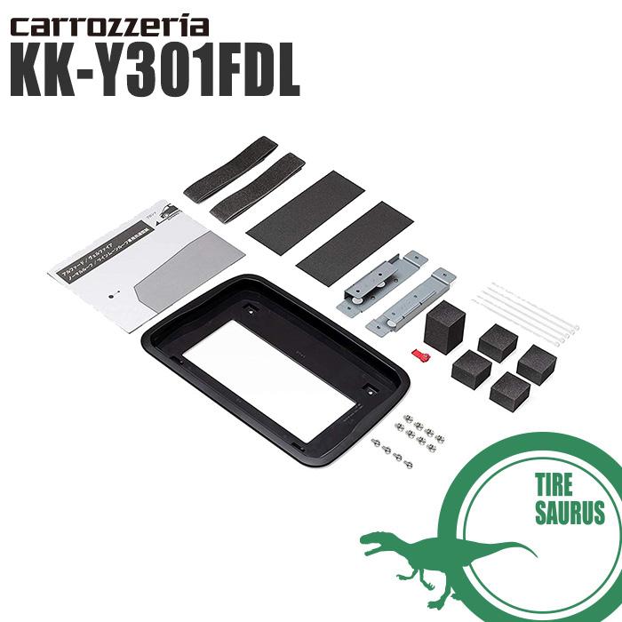 carrozzeria カロッツェリア フリップダウンモニター 取付キット アルファード/ヴェルファイア用(30系) KK-Y301FDL