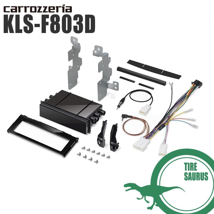 carrozzeria カロッツェリア 8型ラージサイズカーナビ 取付キット インプレッサ/XV/ジャスティ/フォレスター KLS-F803D