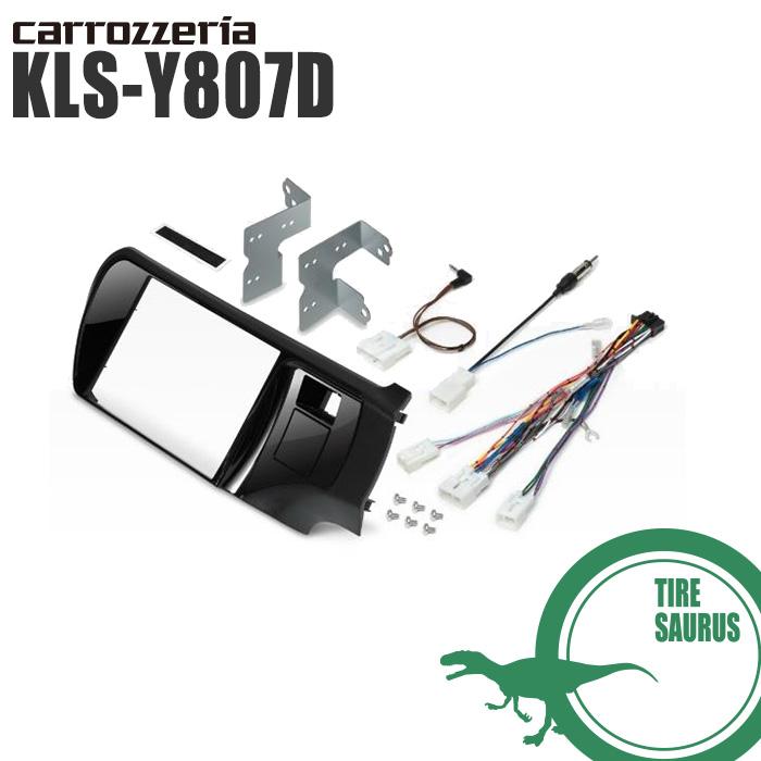 【店休業12/29-1/6】carrozzeria カロッツェリア 8型ラージサイズカーナビ 取付キット アクア(10系) KLS-Y807D