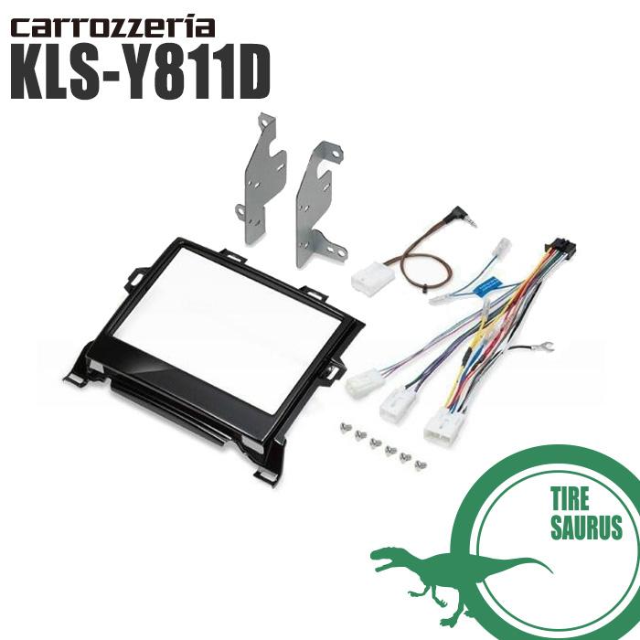 <title>carrozzeria カロッツェリア 8型ラージサイズナビ AVIC-CL902 M 専用取付キット アルファード ヴェルファイア 20系 WEB限定 8型ラージサイズカーナビ 取付キット KLS-Y811D</title>