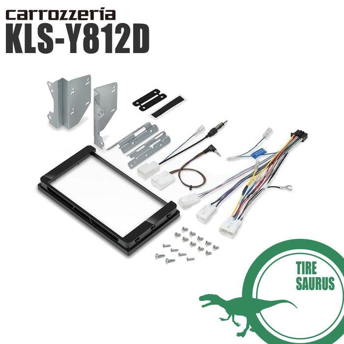 carrozzeria カロッツェリア 8型ラージサイズカーナビ 取付キット タンク/ルーミー/トール KLS-Y812D