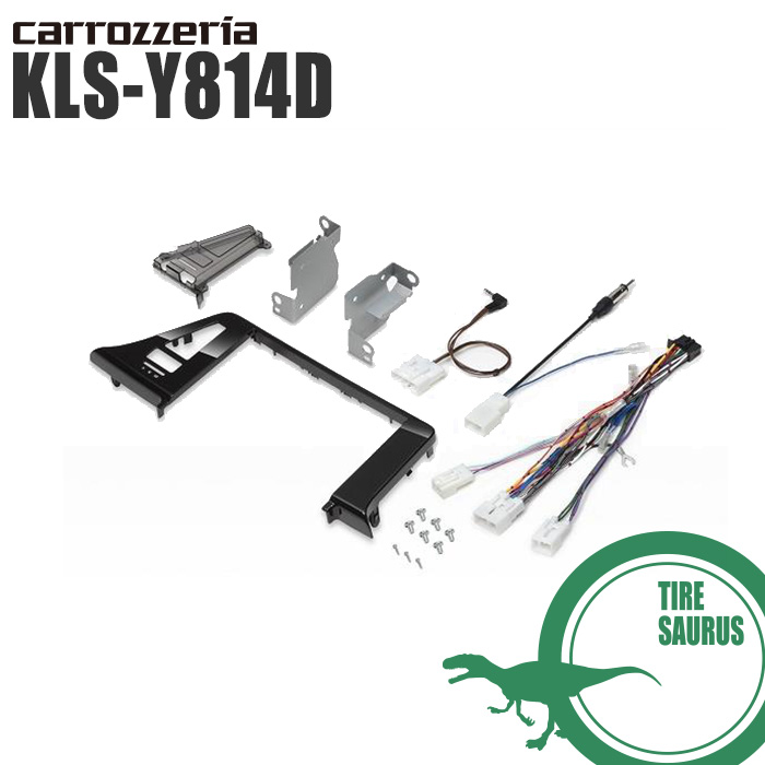 <title>carrozzeria カロッツェリア 8型ラージサイズナビ 価格 交渉 送料無料 AVIC-CL902 M 専用取付キット CH-R 8型ラージサイズカーナビ 取付キット KLS-Y814D</title>
