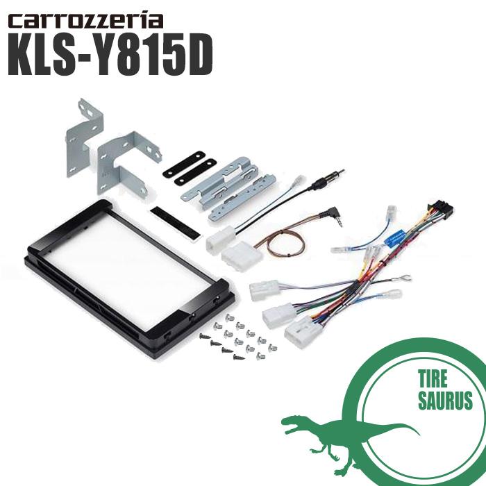 <title>carrozzeria カロッツェリア 8型ラージサイズナビ AVIC-CL902 M 専用取付キット ハリアー メーカー直売 8型ラージサイズカーナビ 取付キット KLS-Y815D</title>