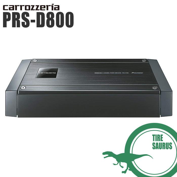 carrozzeria カロッツェリア パイオニア 250W×2 ブリッジャブルパワーアンプ PRS-D800