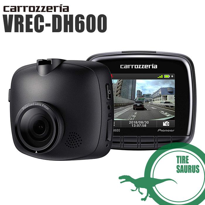 carrozzeriaカロッツェリア パイオニア ドライブレコーダー 300万画素 3M高画質 GPS内臓 VREC-DH600