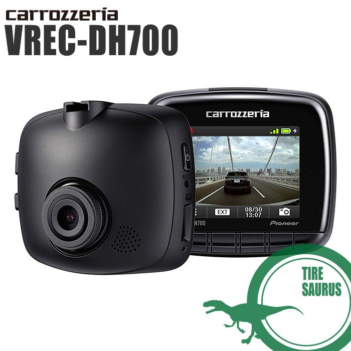 carrozzeriaカロッツェリア パイオニア ドライブレコーダー 300万画素 3M高画質 GPS内臓 VREC-DH700