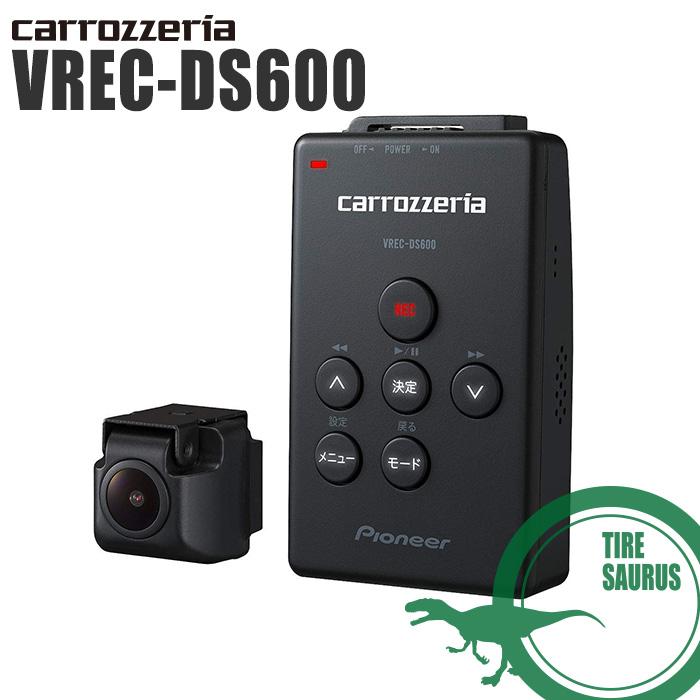 carrozzeriaカロッツェリア パイオニア ドライブレコーダー 212万画素 Gセンサー GPS内臓 VREC-DS600
