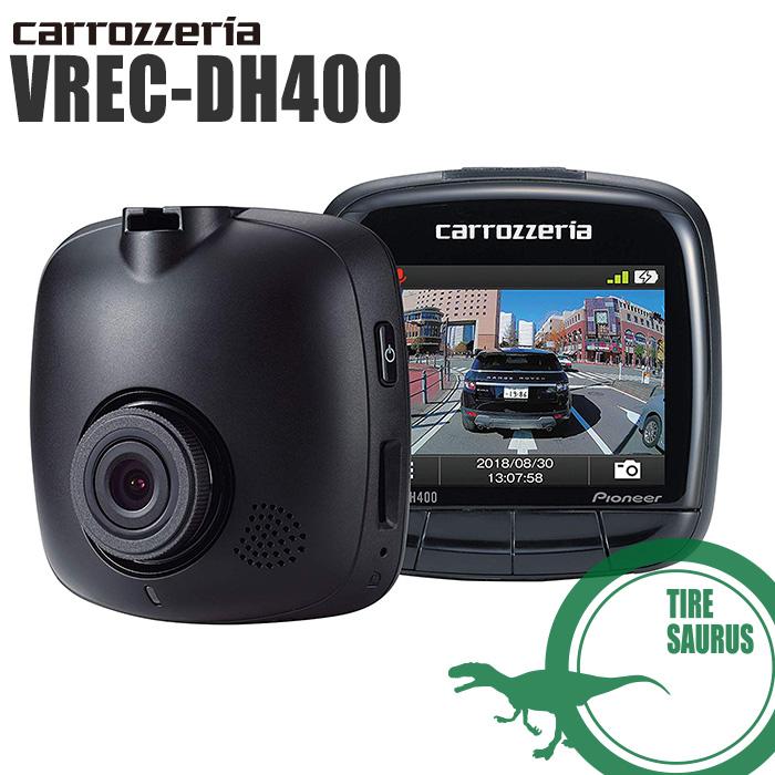パイオニア carrozzeria ドライブレコーダー VREC-DH400 207万画素 高画質フルHD録画 Gセンサー GPS/Wi-Fi対応