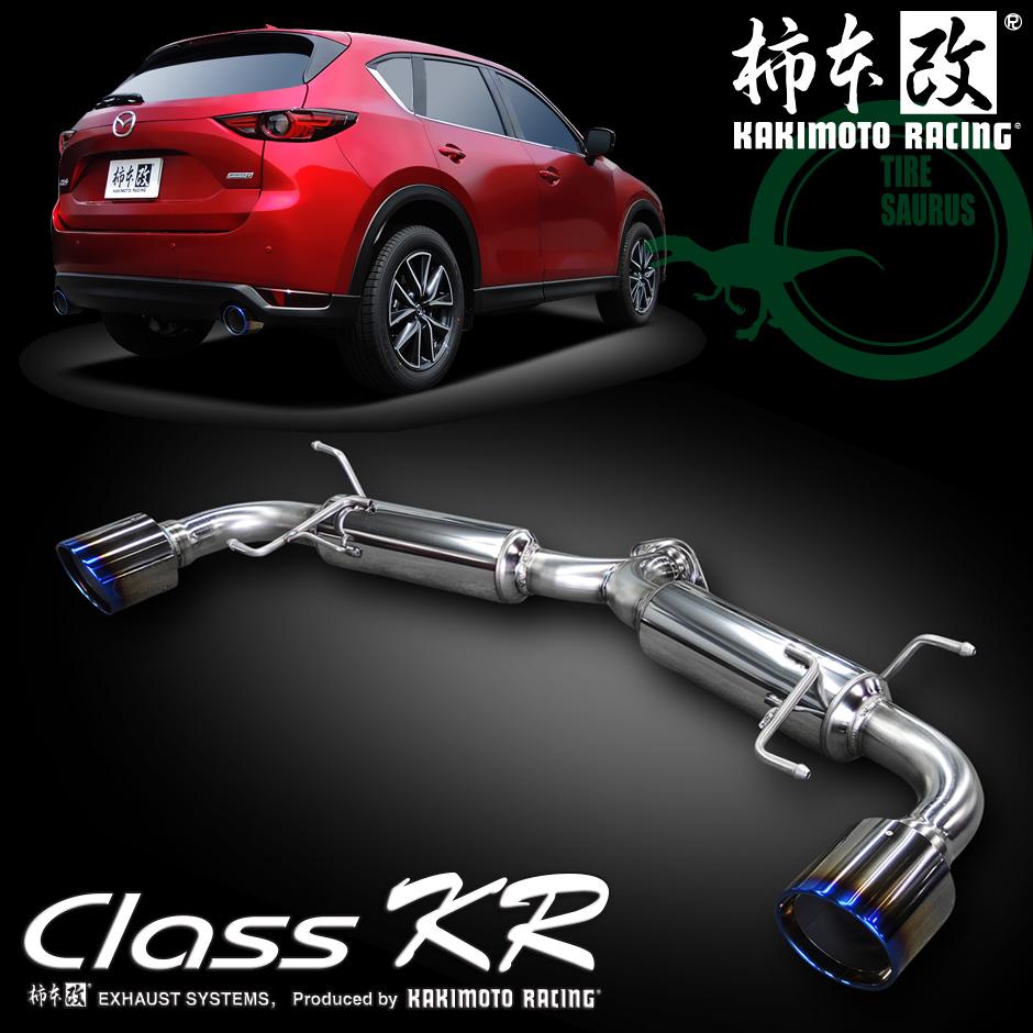 柿本改 クラスKRCX-5 XD(KF2P/4WD)用対応年式:17/2-ディーゼル車専用 Z71337