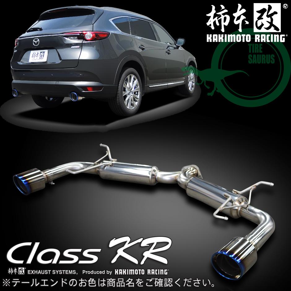 柿本改 クラスKRCX-8 XD(KG2P/4WD)用対応年式:17/12-ステンレステール Z71339P