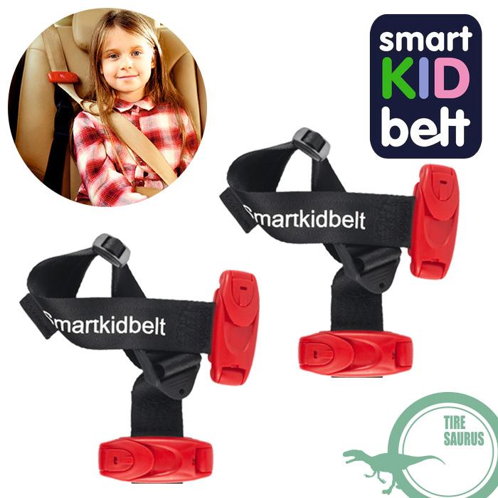 在庫あり あす楽 スマートキッズベルト2個セット チャイルドシートベルト B3033 Eマーク適合 道路交通法第71条の3第3項適合 メテオAPAC 世界最軽量の携帯型幼児用シートベルト 軽量 コンパクト