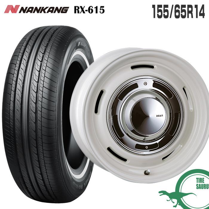 155/65R14 75H ホワイトリボンタイヤ RX615 ナンカン NANKANG ディーン クロスカントリー 14×4.5 100/4 +43 14インチ マーガレットホワイト サマータイヤ 4本ホイールセット RX-615 DEAN CROSS COUNTRY