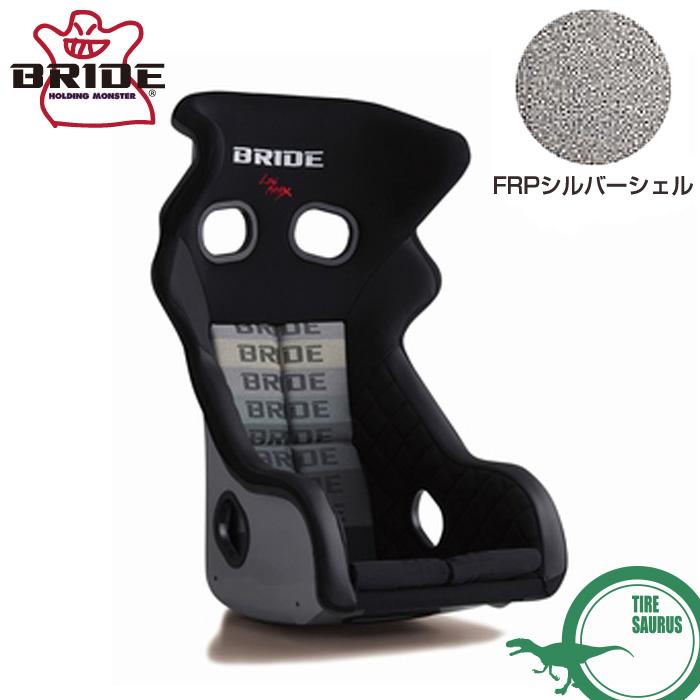 BRIDE ブリッド XERO RS 競技専用 公道使用不可 グラデーションロゴ FRP製シルバーシェル H01GMF フルバケットシート ゼロ RS