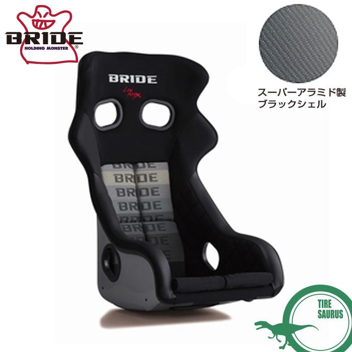BRIDE ブリッド XERO CS ゼロ グラデーションロゴ スーパーアラミド製ブラックシェル H02GZR フルバケットシート