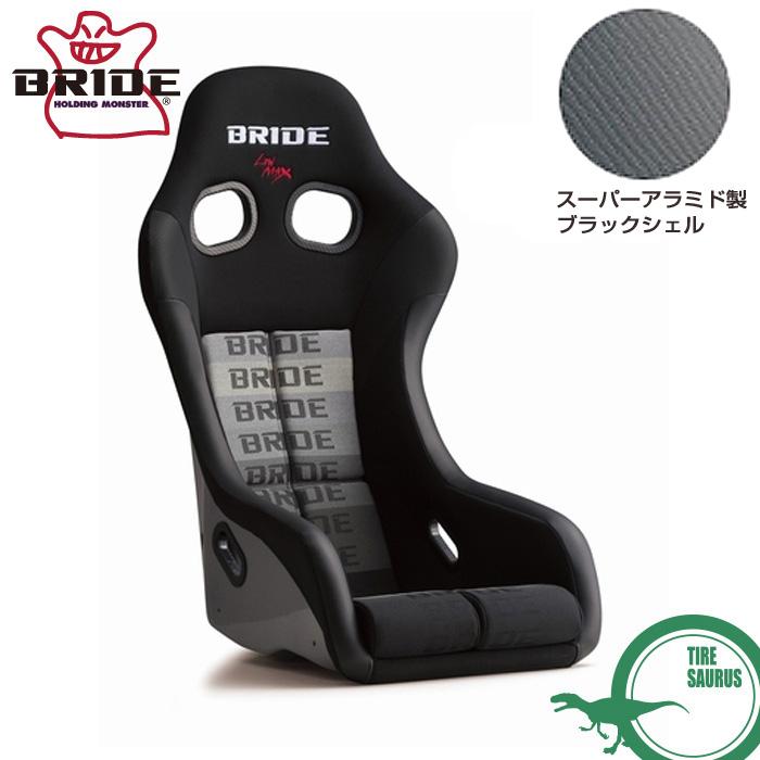 BRIDE ブリッド ZETA IV ジータ4グラデーションロゴ スーパーアラミド製ブラックシェル HA1GZR フルバケットシート