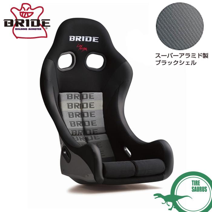 BRIDE ブリッド ZIEG IV ジーグ4 グラデーションロゴ スーパーアラミド製ブラックシェル HB1GZR フルバケットシート