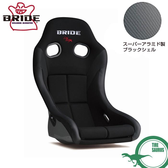BRIDE ブリッド ZIEG IV WIDE ジーグ4 ワイド  ブラック スーパーアラミド製ブラックシェル HC1AZR フルバケットシート