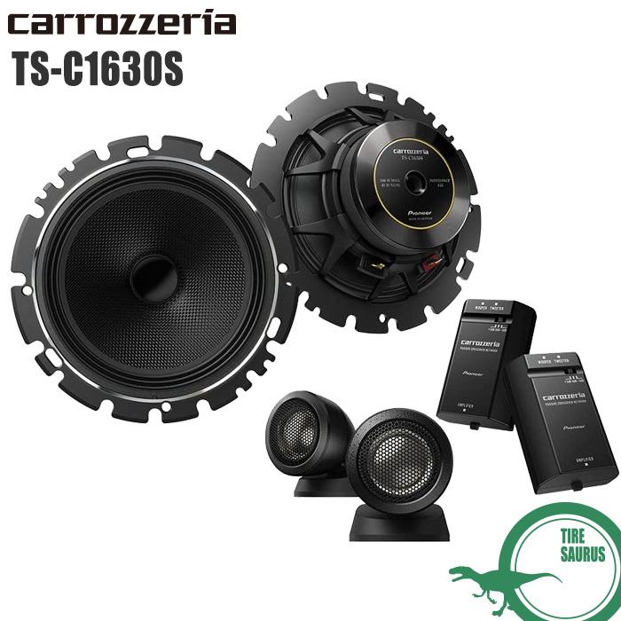 在庫あり あす楽対応 カロッツェリア 16cmセパレート2ウェイスピーカー 新色 期間限定特価品 TS-C1630S carrozzeria