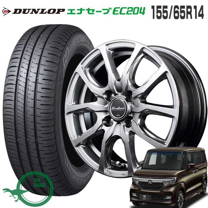 155/65R14 75S ダンロップ エナセーブ EC204ユーロスピード G52 14×4.5 100/4 +45 JWL メタリックグレー14インチ サマー ノーマル タイヤ ホイール 4本 セット