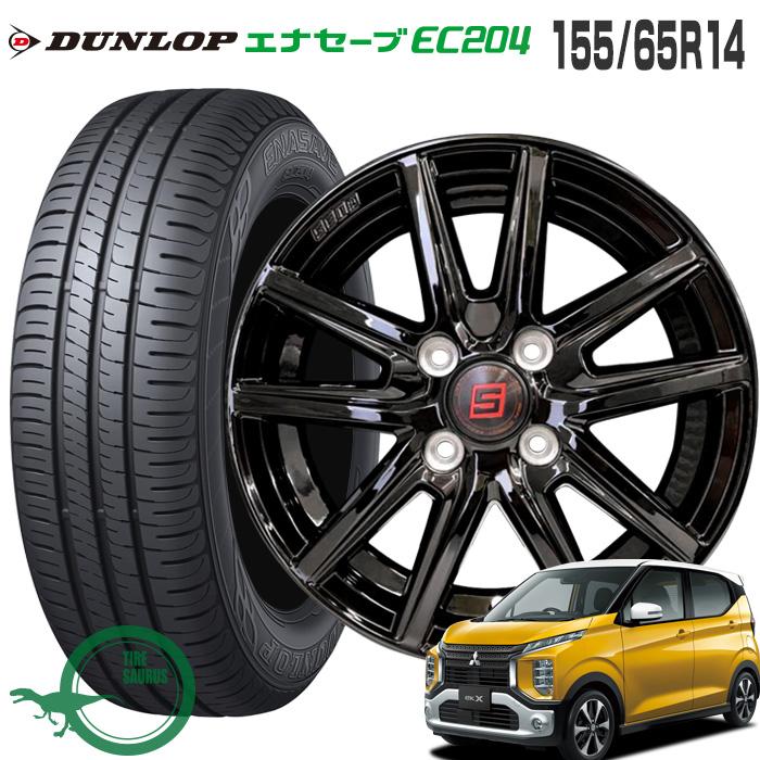 155/65R14 75S ダンロップ エナセーブ EC204ザインSS 14×4.5J 100/4 +45 14インチ ソリッドブラックサマー ノーマル タイヤ ホイール 4本 セット