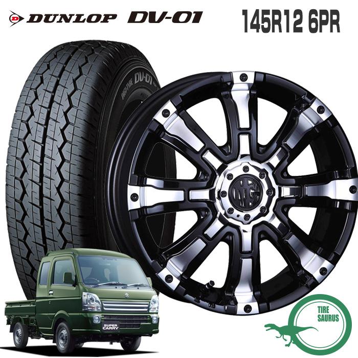 145R12 6PR ダンロップ DV-01マーテルギア ビースト 12×4.0 100/4 +42 JWL-T ブラックポリッシュ12インチ 軽トラック サマー ノーマル タイヤ ホイール 4本セット