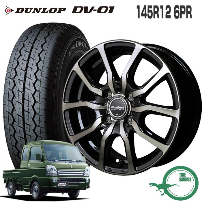 キャリィDA16T/エブリィDA17V 145R12 6PR ダンロップ DV-01ユーロスピード D.C.52 12×3.5 100/4 +42 JWL-T12インチ 軽トラック サマー ノーマル タイヤ ホイール 4本セット